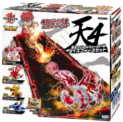 Bakugan BTA-05 Bakutech Battle Field W Sega Toys Japan