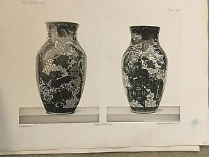 Heliogravure-Prints-of-Antique-Japanese-Cloisonne-masterworks-Set-of-2-with-ac