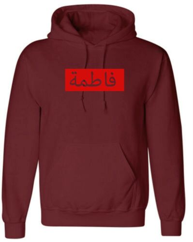 Arabic Name Hoodie Hoody personalized Customized Hood B/'day//Eid Gift Red Box Top