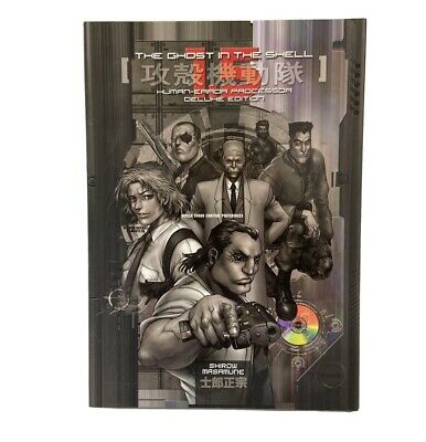Ghost In The Shell 1 5 Human Error Processor Deluxe Edition Hardcover Manga Ebay