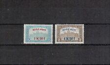 Ungarn Michelnummer 210 - 211 postfrisch Falz (europa:1809)