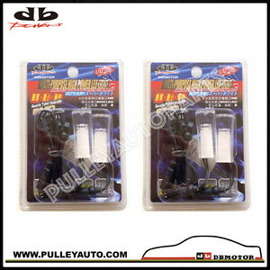 DBMOTOR LED High Power Daytime Running Light - Supplements Pack (Only)
