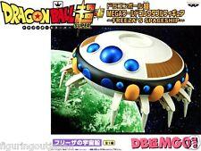 Dragon Ball DBZ Freeza Frieza spaceship ship WCF MEGA World Col Banpresto figure
