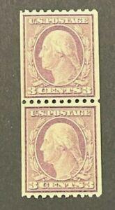 Scott#: 489 - George Washington, Type I 1916-1919 , 3c Pair MNH OG - Lot 1