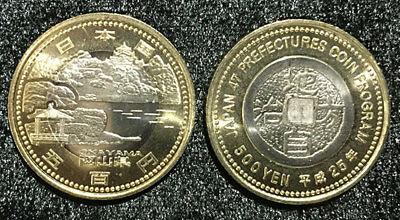 JAPAN 500 YEN HIROSHIMA 2013 BI-METALLIC 47 PREFECTURE PROGRAM COIN UNC