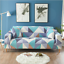 thumbnail 11 - Slipcover Sofa Covers Printed Spandex Stretch Couch Cover Furniture Protector