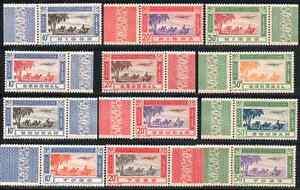 NIGER-SENEGAL-S-TOGO-4-SERIES-PA-N-TTB-Cote-22-10