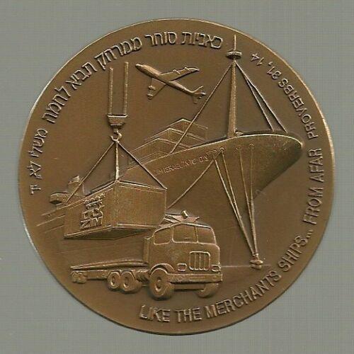 ISRAEL 1995 ZIM-ALL WAYS 50th ANNIVERSARY OFFICIAL  AWARD MEDAL 59mm 98gr BRONZE