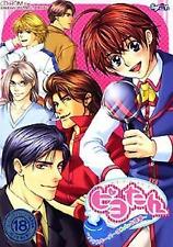 PC Windows Game Piyotan Housekeeper Wa Cute Na Tantei Japan YAOI BL Eroge F MINT