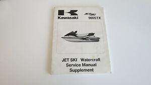 Kawasaki Watercraft Service Manual Supplement 15CH 2001 900STX 99924-1264-51 OEM