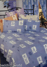 DOUBLE BED BEIJING BLUE DUVET COVER VALANCE CURTAIN CHINESE TEXT ORIENTAL FLOWER