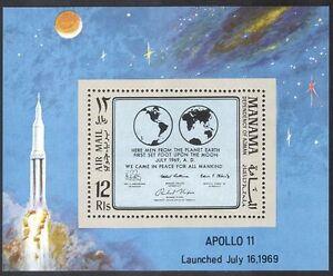 MANAMA-1969-APOLLO-11-atterraggio-sulla-luna-spazio-razzi-astronauti-1v-M-S-n16971