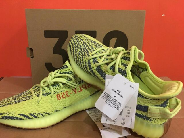 c6fcf657f4447 adidas Yeezy Boost 350 V2 Frozen Yellow Semi Frozen B37572 Authentic ...