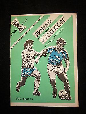 Nachdenklich Orig.prg Uefa Cup 1992/93 Dinamo Moskau - Rosenborg Bk !! Selten Ein GefüHl Der Leichtigkeit Und Energie Erzeugen