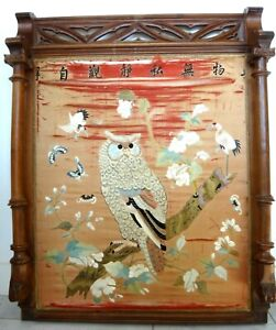 Textile-soie-hibou-chinois-broderie-Antique-chinese-embroidery-own-silk-mark-XIX