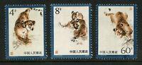 CHINA 1979 TIGERS MINT SET SG2866-8