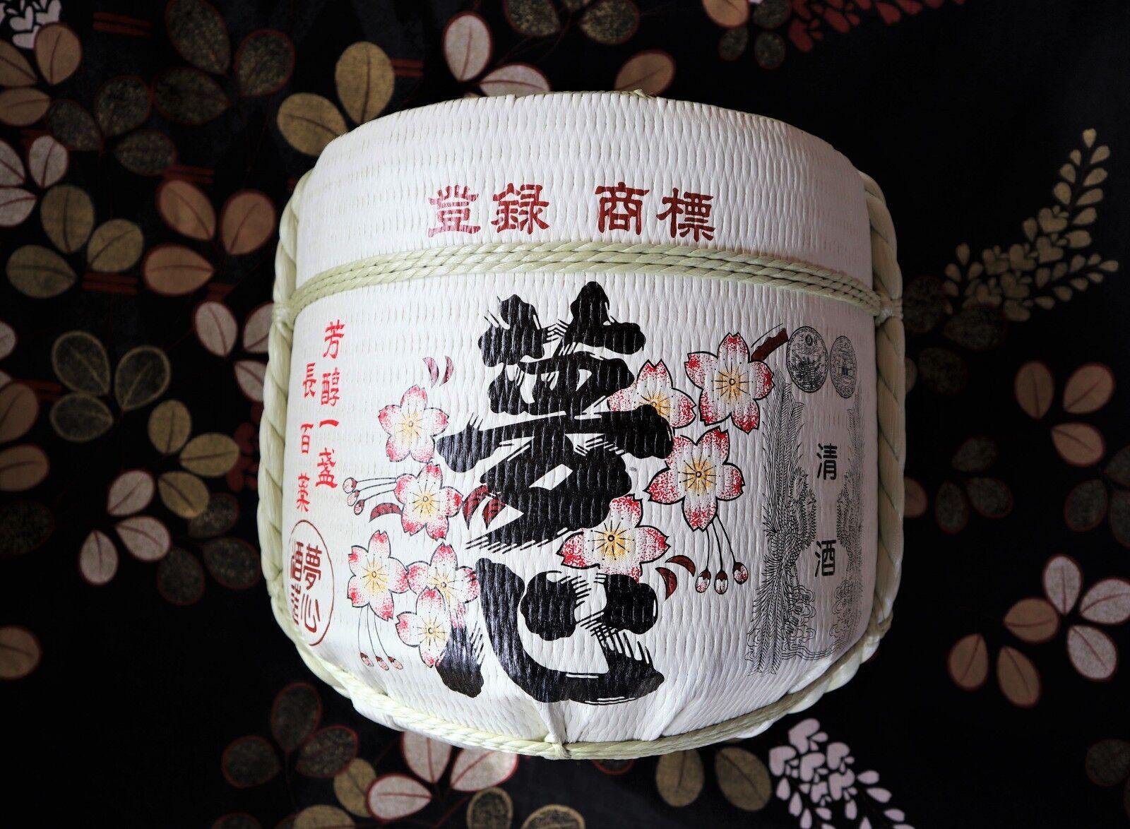 SAKE BARREL Super Big Replica  72 L 158.72 lb 2539.72 oz  Yume Gokor Sample