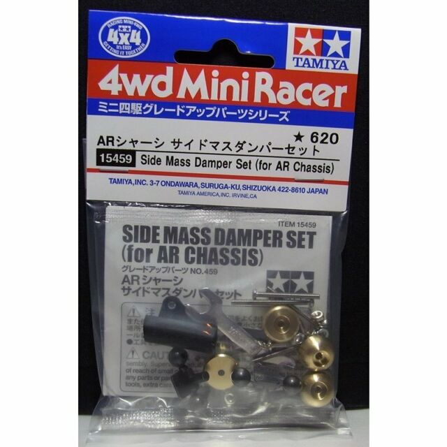 TAMIYA 15459 Mini 4WD Side Mass Dumper Set (for AR Chassis)