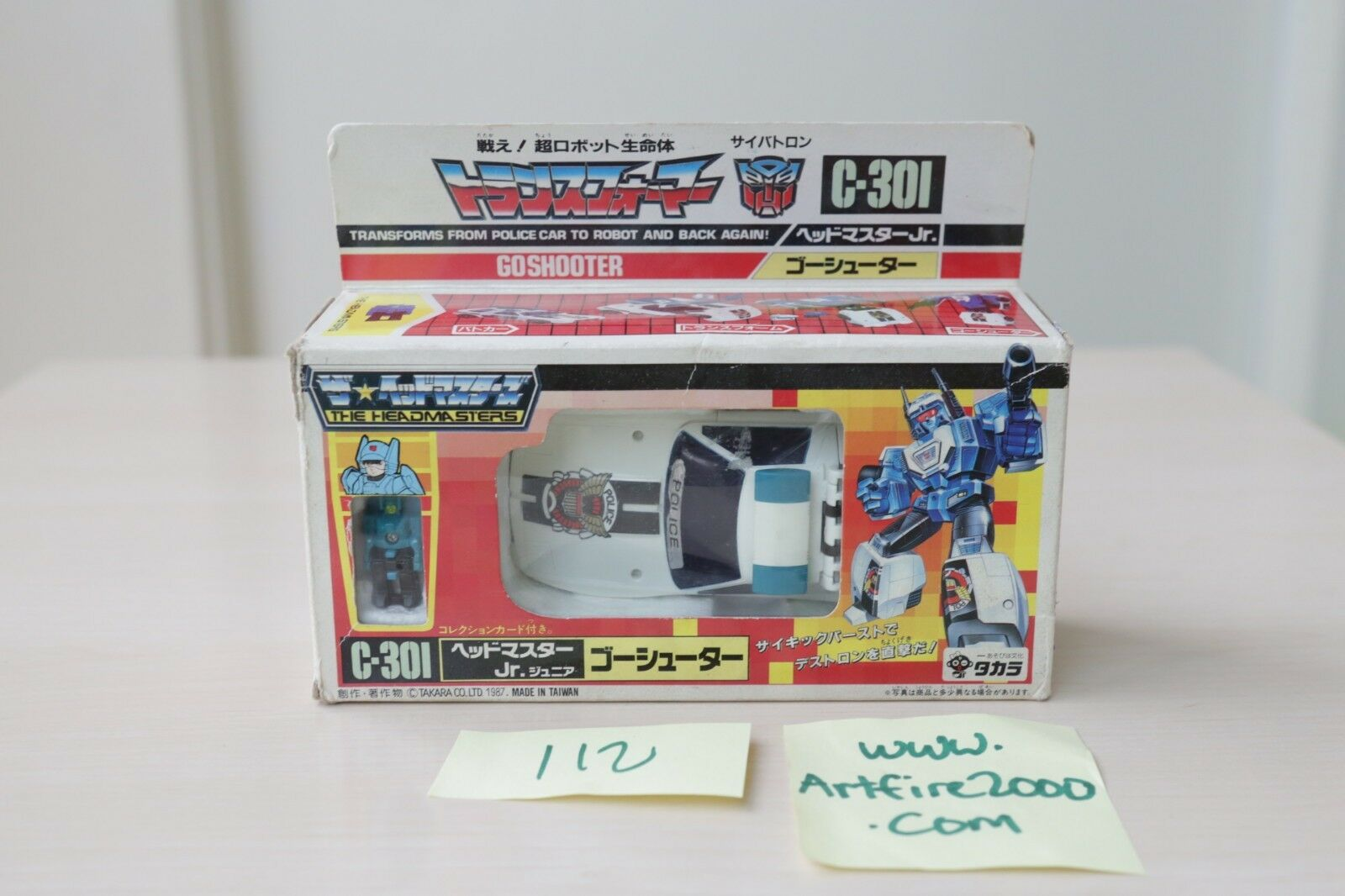 Japanese G1 Goshooter Shuta Go C-301 Siren Transformers Powermaster MIB