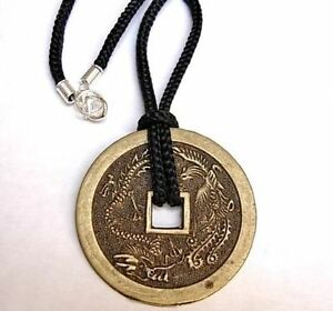 Chinese coin medallion necklace phoenix and dragon good luck image is loading chinese coin medallion necklace phoenix and dragon good mozeypictures Choice Image