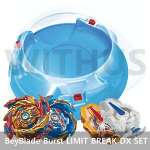 Beyblade Burst Superking Limit Break DX set Box B174 B 174 TAKARA TOMY Japan NEW