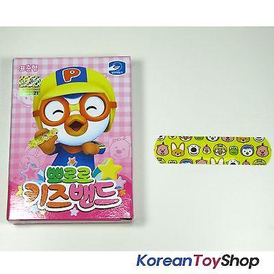 Pororo Kids' Cute Band Aid Bandages Standard 16 Pads