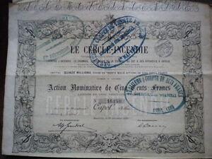 ASSURANCE - MARSEILLE - LE CERCLE INCENDIE - 1880 vCZvzh5u-09154347-929950437