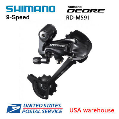 AB/_ SHIMANO DEORE M592-SGS 9-SPEED LONG CAGE SHADOW MTB REAR BICYCLE DERAILLEUR