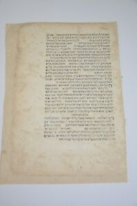 1489 incunabula Napoli Extremely rare Judaica Hebrew antique אגור אינקונאבולה NR