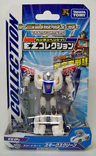 NEW Transformers Prime Takara EZ Collection EG-04 SMOKESCREEN Legion Cyberverse