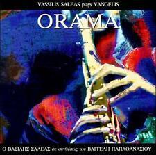 Plays Vangelis 1996 by Saleas, Vassilis