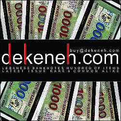 dekeneh