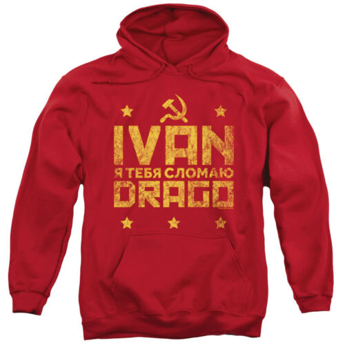 Rocky IV IVAN DRAGO BREAK Russian Letters Distressed Sweatshirt Hoodie