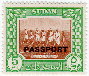 I-B-Sudan-Revenue-Passport-5pt-OP
