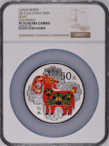 NGC PF70 2015 China Lunar Series Goat 5oz Silver Colorized Coin with COA