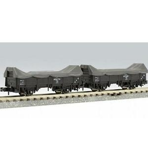 Kato-8027-1-JNR-Freight-Car-Type-TORA-45000-2-Cars-Set-N