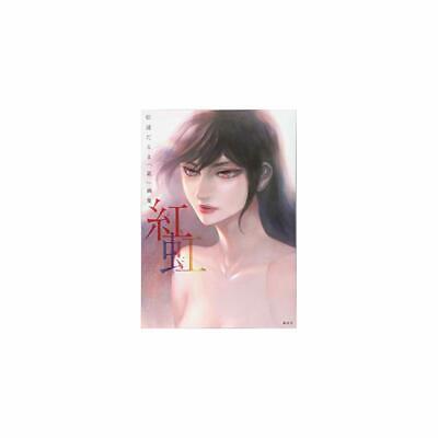 DHL Matsuura Daruma Kasane Art Works KOUKOU Illustrations Book Japan Anime Manga