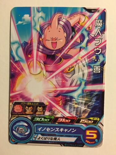 Dragon Ball Heroes SH1-07