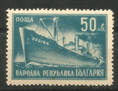 Bulgarien Scott# 602 Boot Kaufmann Vaterland 1947 Europa