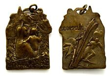 Medaglia Notre Dame De La Vallée D'Aoste S.C. Campoluc (Affer Prod. Lorioli) Bro