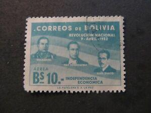 BOLIVIA - LIQUIDATION STOCK - EXCELENT OLD STAMP - 3375/26