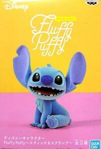 Disney-Characters-Fluffy-Puffy-Stitch-Lilo-amp-Stitch-100-Authentic