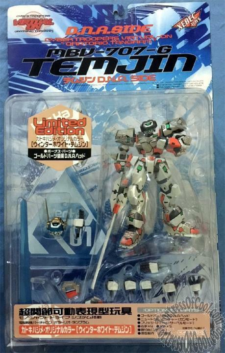 VIRTUAL ON WINTER WHITE TEMJIN FIGURE - CYBER TROOPER