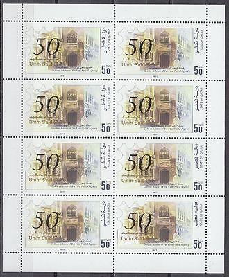 Qatar 2011 ** Mi.1390 Klbg Katar Postagentur Postal Agency Weder Zu Hart Noch Zu Weich Briefmarken