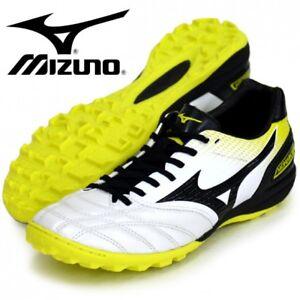 zapatillas japonesas mizuno