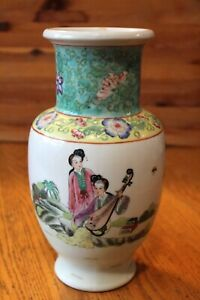 "BEAUTIFUL VASE VINTAGE JAPANESE HAND PAINTED PORCELAIN GEISHA WOMEN 12""Hong Kong"