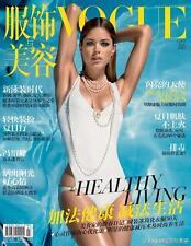 VOGUE China June 2012 DOUTZEN KROES  Eniko Mihalik FAN BING BING Sui He NEAR MNT