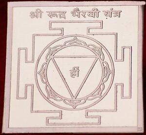 "Rarest 3"" Copper Rudra Bhairavi Fierce Shakti Yantra - Bhairava Kali"