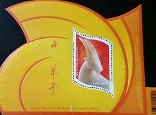 039 - Canada 2003 - Year of the Ram - #1970 - Souvenir Sheet - MNH