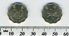 Hong Kong 1998 - 20 Cents Nickel-Brass Coin - Bauhinia Flower - Scalloped